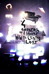 Four corners of a square with its center lost